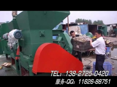 PET bottle crusher,PET bottle recycling line,PET crusher,plastic crusher