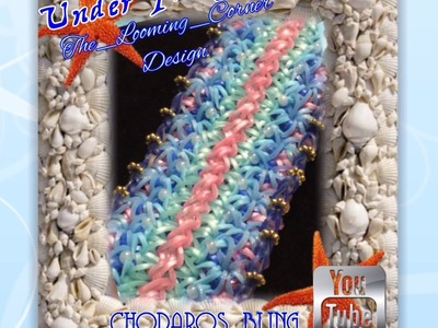 Rainbow Loom Band Under the Sea Bracelet Tutorial.how to