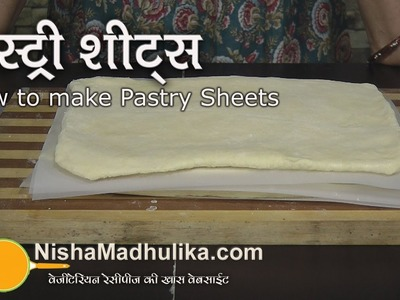 Puff Pastry Sheets Recipe - How to make Puff Pastry Sheets at home?