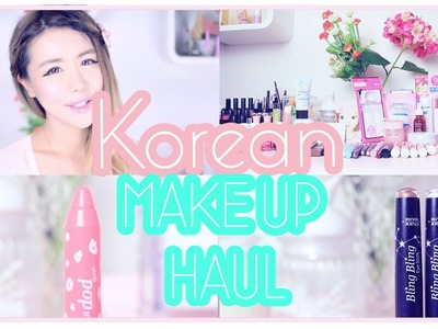 My Korean Makeup Haul - Etude House Eye Makeup, Lip Makeup, Nail Polish and more! Wengie