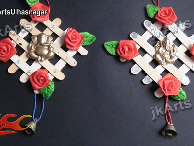 HOW TO: make Ganpati Wall Hanging  from Ice Cream Stick. Popsicle Sticks - JK Arts 499