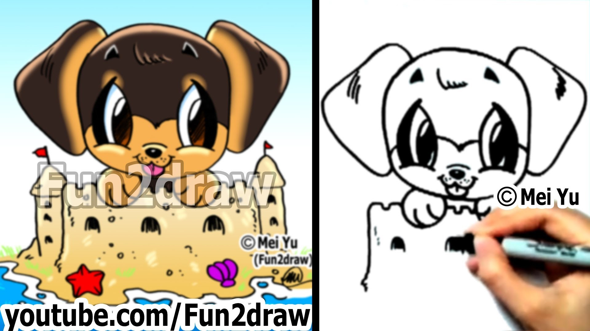 Rottweiler puppy - Cute dogs - How to Draw a Dog for Summer - Drawing Tutorials - Fun2draw