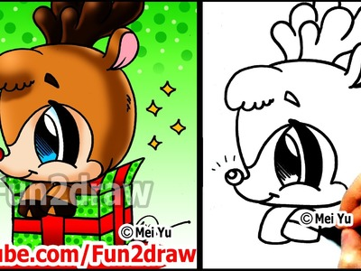 How to Draw Rudolph the Red Nosed Reindeer in a Christmas Gift - Fun2draw Winter Holiday drawing
