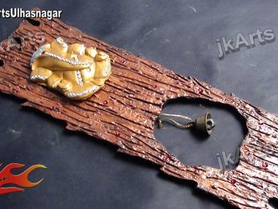 DIY Designer Ganpati WallKey Holder | How to Make | JK Arts 495