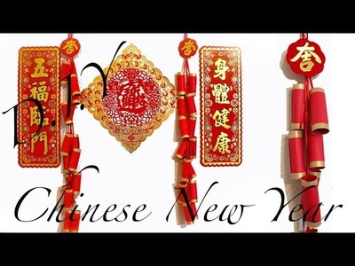 """Easy DIY Chinese New Year """"Paper Firecrackers"""" Wall Decor"""