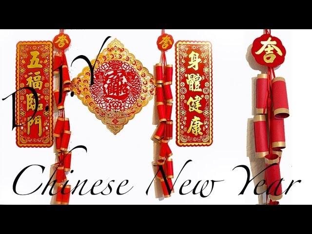 "Easy DIY Chinese New Year ""Paper Firecrackers"" Wall Decor"