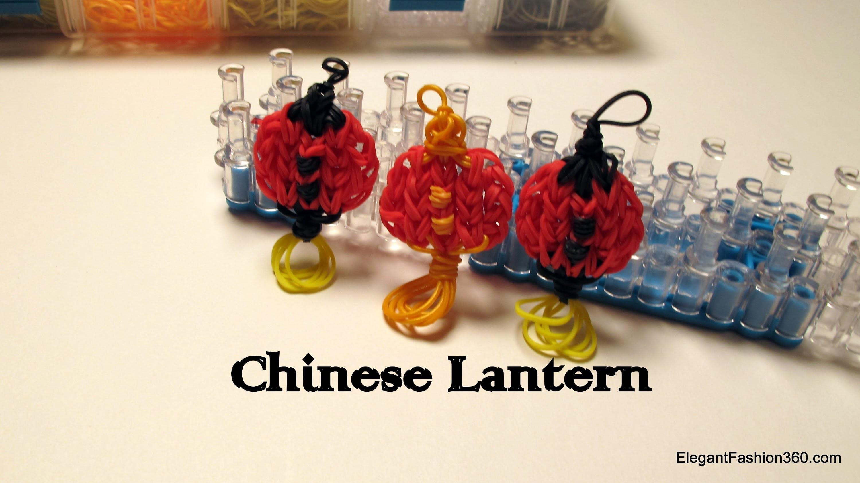 Rainbow Loom Chinese.Paper Lantern Charm - How to