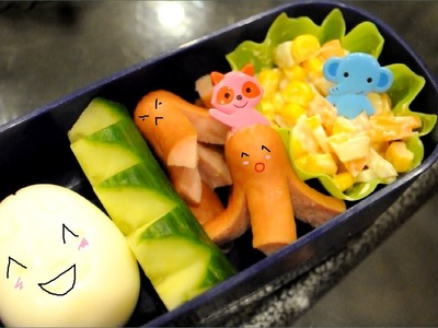 How to make a Japanese Bento Lunch Box