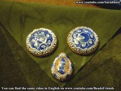 Collana Embroidery perline: Making of di una collana embroidery: Step 2  | Tutorial Perline
