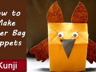 Paper Bag Puppets - How To Make Hand Puppets For Kids At Home In 5 Minutes
