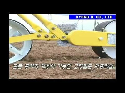 KYUNG IL manual seeder AP-1.wmv