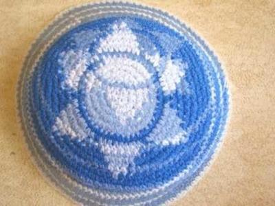 Kippah - Knitted, Velvet, Suede, Satin made - Israel Depot israeldepot http:.www.israeldepot.com