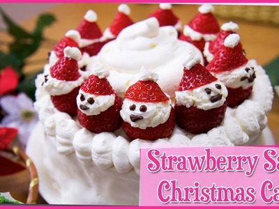 Strawberry Christmas Cake - 12 Days of Christmas