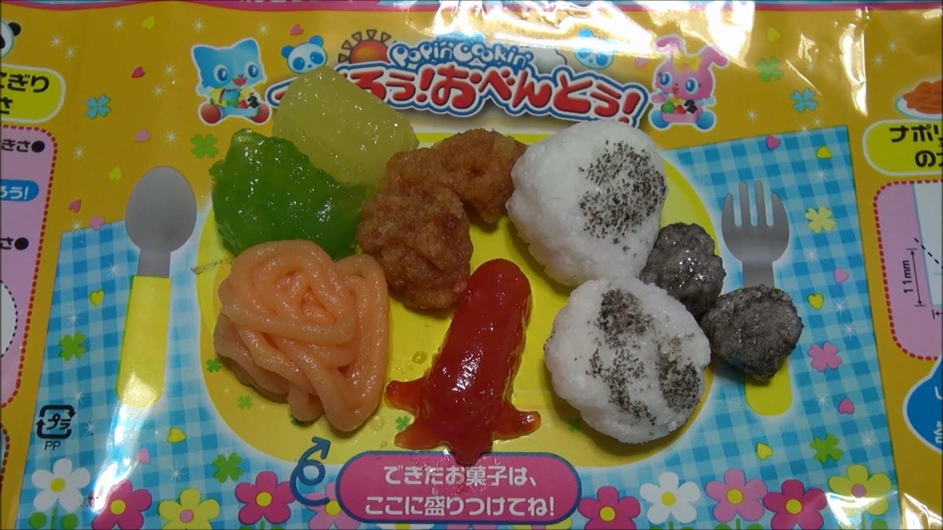 Popin'Cookin' Tsukurou! Obento!