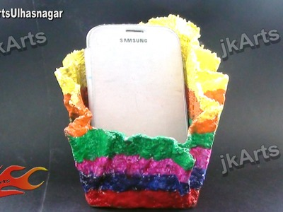 HOW TO: Make stand for mobile phones from waste cloth - JK Arts 518