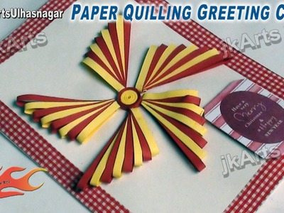 HOW TO: make Paper Quilling Christmas Greeting Card - JK Arts 470