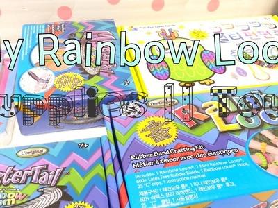 Rainbow Loom Supply Tour
