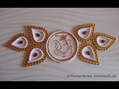 DIY Rearrangeable Kundan Rangoli form old greeting cards, How to recycle old greeting cards
