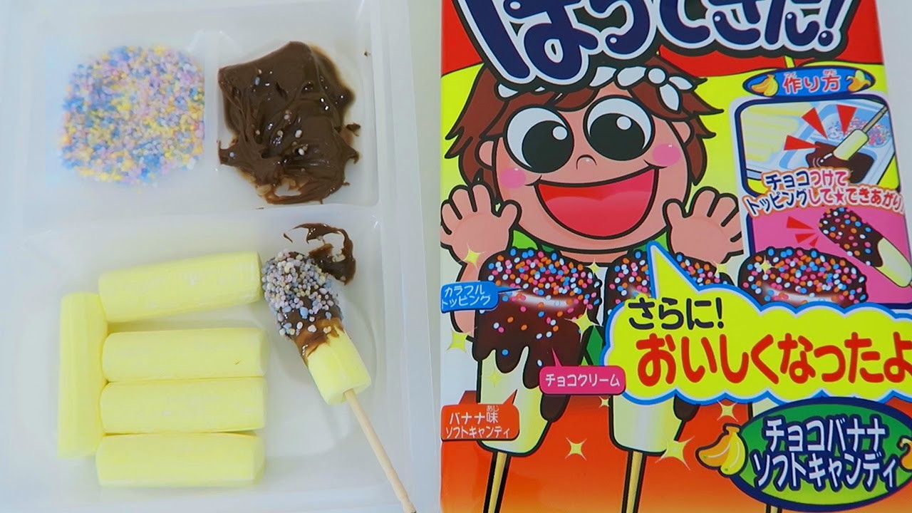 Chocolate Banana Candy Making Kit | Easy DIY Japanese Candy!