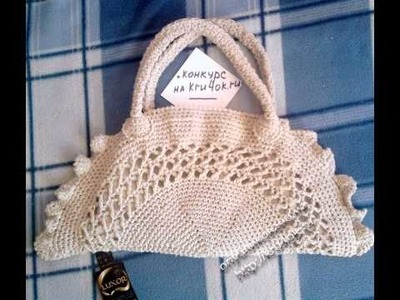 Crochet bag| Free |Simplicity Patterns|123
