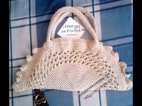 Crochet bag| Free |Simplicity Patterns|123
