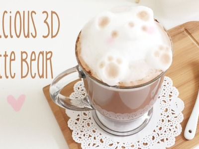 3D Latte Art Tutorial with real Milk Foam
