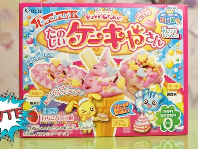 Popin Cookin Ice Cream Candy Kit