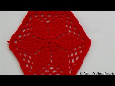Hexagon Crochet with a Flower Motif Part 3 of 3 By Nagu's Handwork