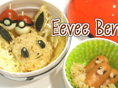 How to make Eevee Bento (Pokemon)