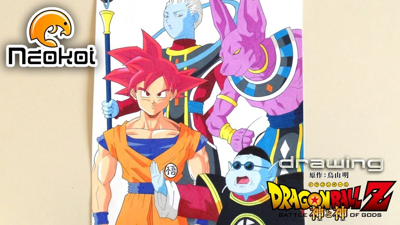 Dibujando Dragon Ball Z La Batalla de los Dioses   Neokoi Comics