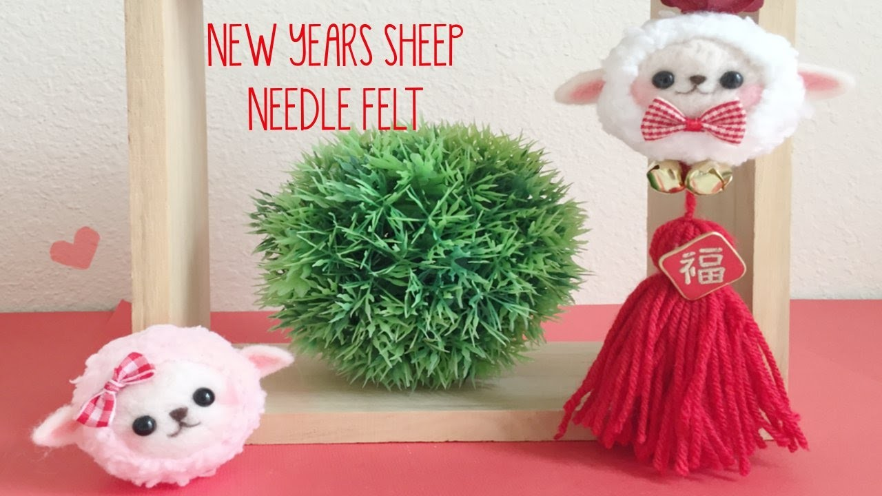 GIVEAWAY Chinese New Year's Lamb. Goat Needle Felt [OPEN]
