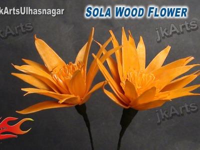 DIY Sola Wood Flower | How to make | JK Arts 623