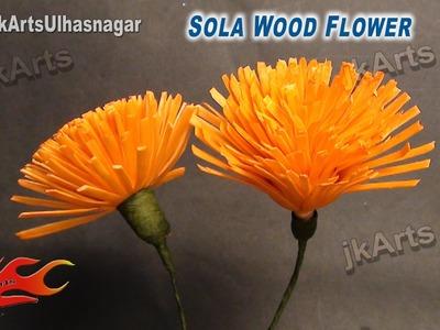 #DIY Sola Wood Flower | How to make | JK Arts 620