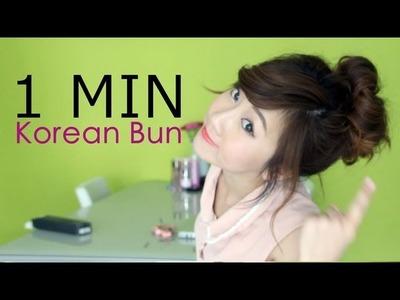 1 Min Korean Bun
