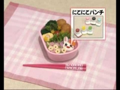 How to make Onigiri for bento nicely and clean