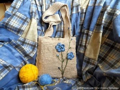 Crochet bag| Free |Crochet Patterns|173