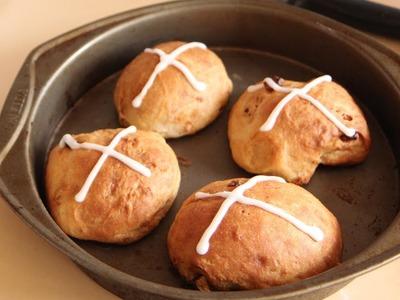 Vegan Hot Cross Buns Recipe - The Sweetest Vegan