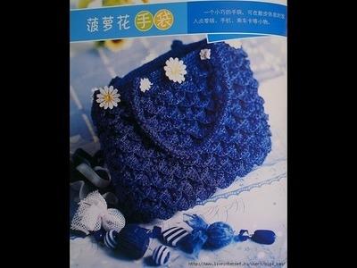 Crochet bag| Free |Crochet Patterns|202