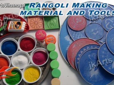 DIY Rangoli Making Tools and Material - JK Arts 408