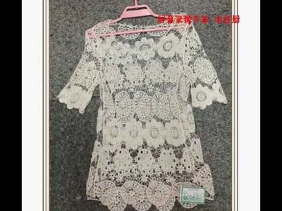 Water Soluble vest for ladies, Crochet Lace clothing dress.