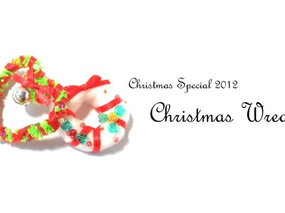 How To: Christmas Special 2012 #1 2 ways to  make Christmas Wreath (LPS)