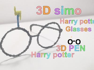 3DSIMO : DIY  harry potter GLASSES 3D PEN TUTORIAL un nuovo modo di disegnare