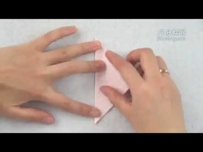19981 How to Do Paper Cut of Heart Shaped Decorative Pattern