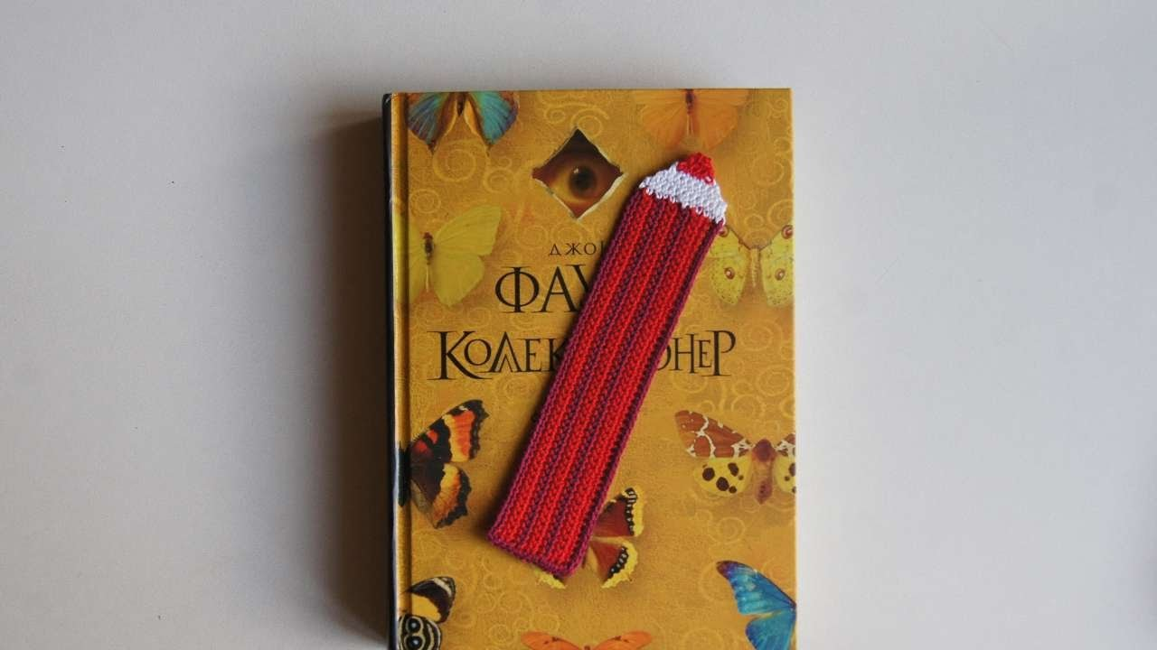 How To Crochet A Pencil Shaped Bookmark - DIY Crafts Tutorial - Guidecentral