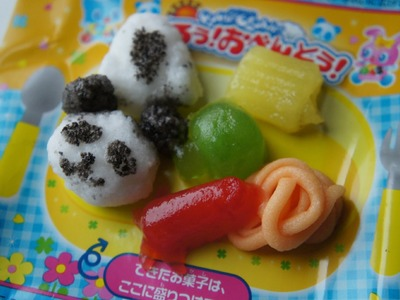 Popin Cookin Bento - Whatcha Eating? #2