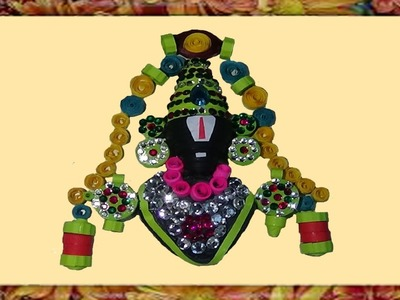 Paper quilling how to make venkateswara god with quilling strips