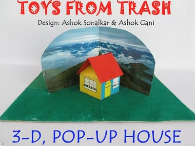 3D Pop-Up House | English | Amazing popup greeting card