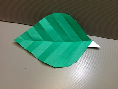 Daily Origami: 164 - Leaf #02