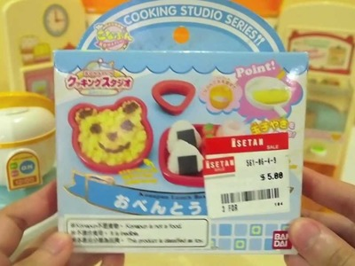 Playing with konapun! #7 - Lunch Box Set