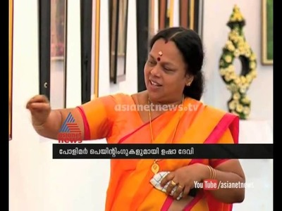 Ushadevi 's Polymer Clay Painting exhibition in Kozhikode